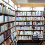 図書館を自分の書斎に。読書量を増やしたいなら図書館も利用しよう